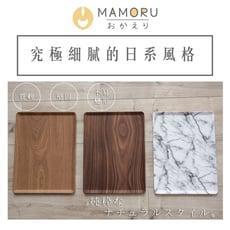 【好購家居】日式木紋質感止滑托盤 (小尺寸)