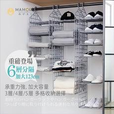 【好購家居】懸掛式分層收納架(櫥櫃/衣櫃/收納掛架)可折疊 2入任選