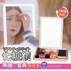 【全館批發價-免運】LED補光化妝鏡 化妝鏡 補燈光化妝鏡 可旋轉 可usb充電 公主鏡