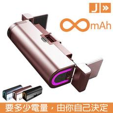 【JAYWAY】J4無限行動電源 自己決定你要的容量 全球獨家(行動電源 快充 安全 J4)