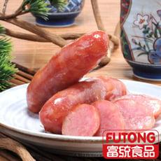 【富統食品】原味香腸600g/包;(約9條)