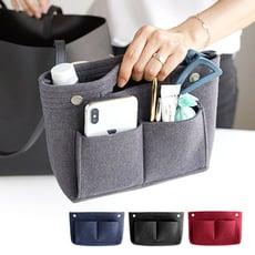 多功能緩衝毛氈包中包收納包