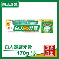 【T.KIx白人】白人蜂膠牙膏牙刷組170g/支