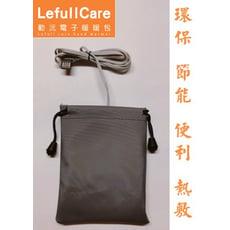 勤沅電子暖暖包DC 5v 1.6A,PU防水布料戶外濕冷天氣可使用,台灣生產製造(非充電式)