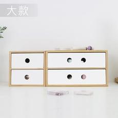 【LIGFE立格扉】兩層收納木雙孔抽屜盒(大)