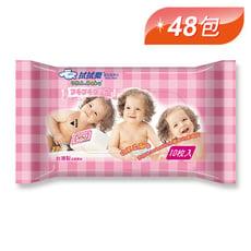 《拭拭樂》拭拭樂嬰兒濕紙巾粉色隨身包(10抽x48包)