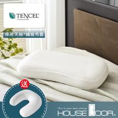 【HOUSE DOOR】天絲纖維布親膚涼感記憶枕-蝶型枕