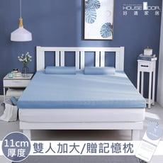 【HouseDoor好適家居】全新防螨表布11公分厚竹炭記憶床墊-雙大6尺(贈記憶枕)