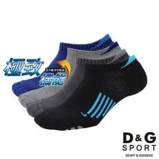 D&G透氣避震足弓男襪-D398(襪子/機能運動襪)