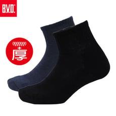 BVD1/2氣墊男襪10雙組(+厚款)-B500