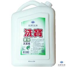 台塑生醫 洗寶環保洗潔精 洗碗精 5kg