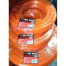 NO 五金百貨 彈力水管 澆花水管 塑膠水管 - 50尺
