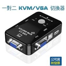usb 2.0 2 port usb kvm usb切換器 一對二 usb 2.0 hub vga