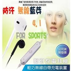 藍芽耳機 藍牙耳機 藍芽耳機 藍芽運動耳機 運動藍牙耳機 蘋果耳機 usb藍芽 apple