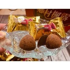 【聖誕交換禮物】爆紅鄉村楓露巧克力 手提禮盒