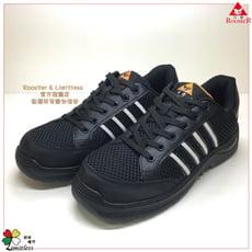 RoosteR公雞 透氣網布 工作鞋 安全鞋 鋼頭鞋 多功能戶外運動安全鞋