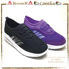 【ROOSTER公雞】彈性飛織透氣網布厚底女鞋休閒鞋氣墊鞋健走鞋搖擺鞋
