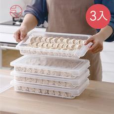 【日本霜山】可疊式冰箱水餃/麵點冷藏冷凍保鮮盒-3入