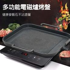 中秋烤肉 韓式烤肉盤 麥飯石烤盤 韓國烤肉盤 無煙燒烤 可搭配電磁爐  瓦斯爐 木炭