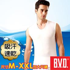 BVD 吸汗速乾 無袖U領衫-尺寸M-XXL可選