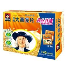 【現貨】桂格大燕麥片(42包入) 有效期限:2021/03/02 好市多熱銷