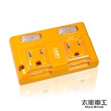 【台灣製造】彩色二開二插分接式插座