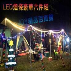 爆亮110v LED燈條,燈帶,露營燈防水5730雙排180珠(暖光)(白光)