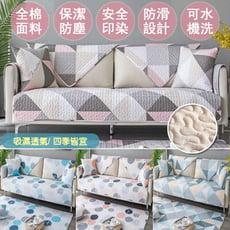 【DTW】四季親膚純棉透氣一/三人座沙發墊組送椅背巾4片