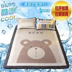【DTW】專櫃級都會風涼感冰絲蓆(附枕套)-單人/雙人/雙人加大