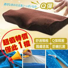 【DTW】2020枕頭首選-韓國熱銷3D止鼾蝶型枕高品質超好睡大尺寸