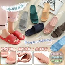 【DTW】日式居家情侶室內拖鞋