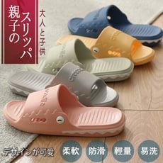 【DTW】超可愛恐龍彈力減壓舒適親子拖鞋
