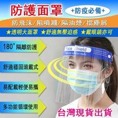 【DTW】全網唯一台灣現貨.大人/兒童防疫面罩