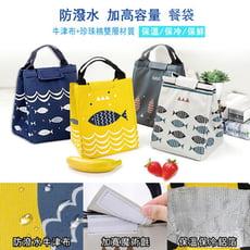 【DTW】新款加厚大容量圖案保溫保冷野餐袋便當袋