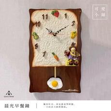 (台中 可愛小舖 )歐式古典鄉村風營養早晨時光仿真吐司質感造型掛鐘實木壁鐘時荷包蛋擺鐘