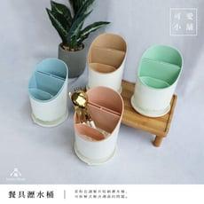 (台中 可愛小舖)粉嫩色 四色 餐具 筷子叉子 瀝水架 收納架 可拆解式 衛浴餐廚