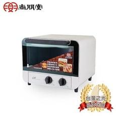 尚朋堂SPT 15L雙旋鈕控溫烤箱 SO-915LG
