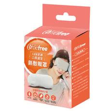 Comefree 康芙麗 USB定時三段溫控熱敷眼罩 CF-2291