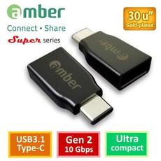 amber 轉接頭 USB3.1 type C公轉A母,最強Gen2 OTG 極小細緻版