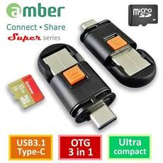 amber micro SD記憶卡 / USB 3.1 A公 / Type-C公三合一OTG讀卡機