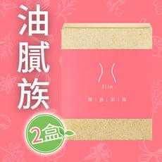 潤舍茶集【荷洛茶】一盒12入*2盒    提神醒腦去油膩