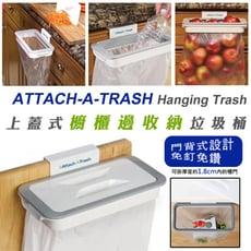 超實用桌邊收納垃圾桶