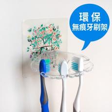 環保無痕牙刷架(可重複使用)