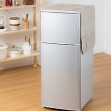 【冰箱防塵套】兩色可選 冰箱收納 收納袋 置物袋 生活大師 Udlife S3985