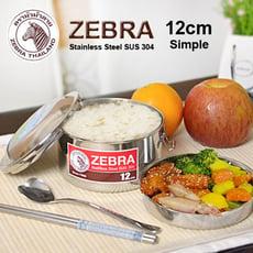 ZEBRA斑馬牌 圓型雙層便當盒12cm