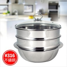 巧晶316#養生蒸煮鍋26CM