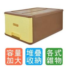 【禪風中整理箱】收納箱 置物箱 玩具箱 抽屜 塑膠製品 台灣製造