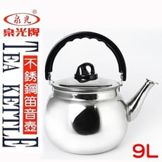 26CM泉光不銹鋼笛音茶壺-7L