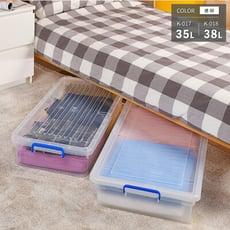 【床下掀蓋式滾輪整理箱38L】置物箱 收納盒 收納箱 衣物 換季 隙縫箱