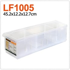 【Fine隔板整理盒5.2L】附輪 冰箱收納盒 收納籃 水果籃 衣物整理箱 台灣製造 架子 籃子